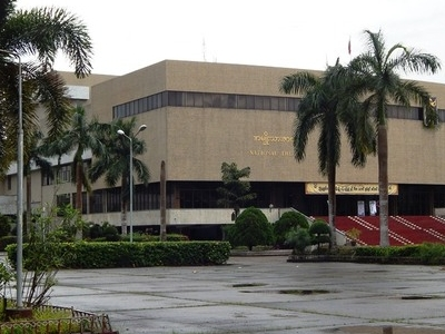 National  Theatre Of  Yangon