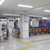 Nishitanabe Station - Ticket Gate