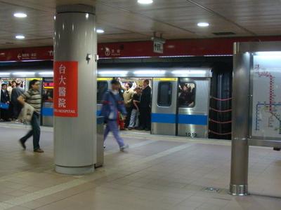 NTU Hospital Station