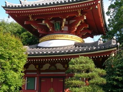 Onsenzan  Anrakuji  Tahouto
