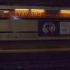 Ottaviano Station