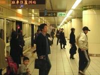 Songjiang Nanjing Station