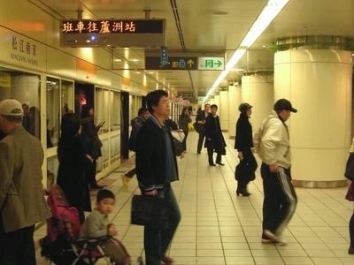 Songjiang Nanjing Platform