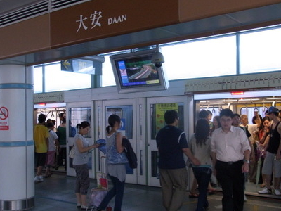 Daan Station Platform