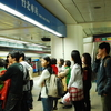 Platform Of Blue Line In Taipei Main Station