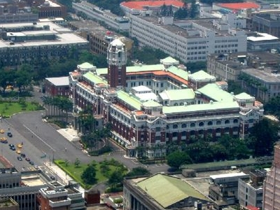 Presidential  Office  Taipei