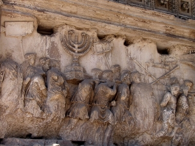 Original Relief From The Arch Of Titus