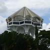 Roof Of Kuching Civic Centre
