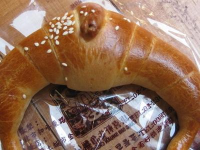 Bull Horn Croissants