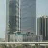 Shatha Tower