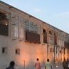 The Sheikh Obaid Bin Thani House