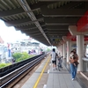 Shilin Station Platform