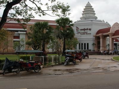 Siem  Reap  Museum