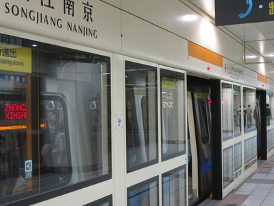 Songjiang  Nanjing  Station