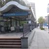S Y S Memorial Metro Entrance