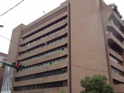 Taipei Cultural Center