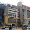 Taipei Gymnasium