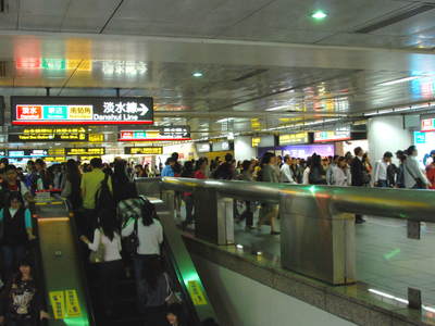 Taipei Main Station Concourse