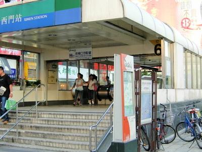 Taipei  M R T  Simen  Station  Exit  6