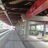 Xinbeitou Station Platform