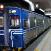 Taipei Platform