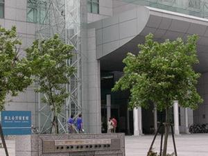 National Taiwan Library