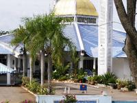 Bandar Indera Mahkota