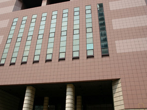 Taipei International Convention Center