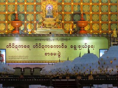 Tipitakadhara  Tipitakakovida  Examinations  2 C  Mahapasana  Guha  Cave  2 C  Yangon