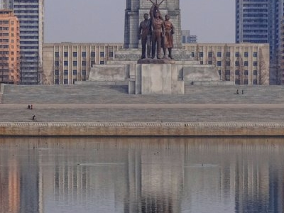 Lower Part Of The Tower Of Juche