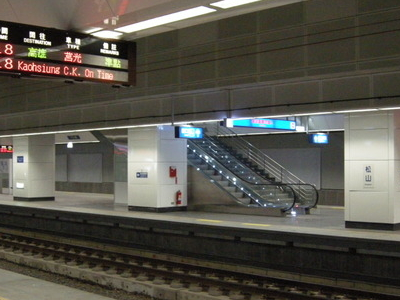 TRA  Songshan Station