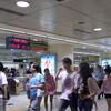 Ximen Station Concourse