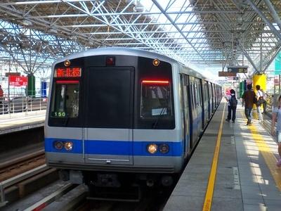 Xinbeitou Branch Line