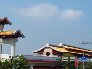 Xinbeitou Station