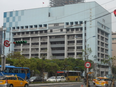 Xinyi Administration Center Building