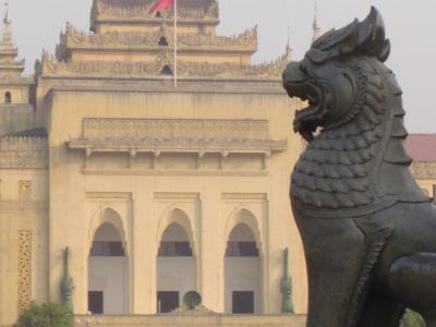 Yangon City Hall Seen From Maha Bandula Park