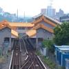 Zhongyi Station - Southwest
