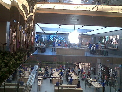Zorlu's Apple Store