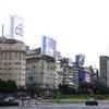 An Eye-Level View Of The Plaza De La República