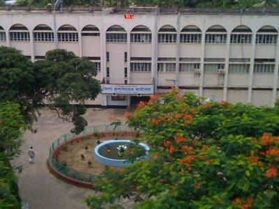 Bandarban DC Office