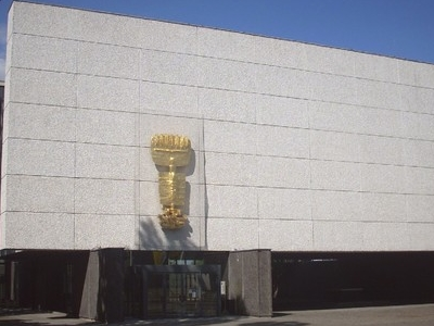 Fritz Koenig's Sculpture On The Façade