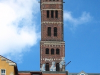 Shot Ball Tower
