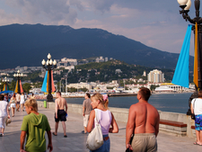 Boardwalk At Yalta Ukraine