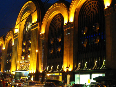Carlos Gardel Station Is Located Under The Abasto De Buenos Aires