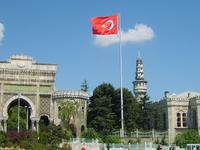 Beyazıt Square