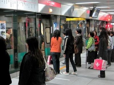Central  Park  Station  Platform