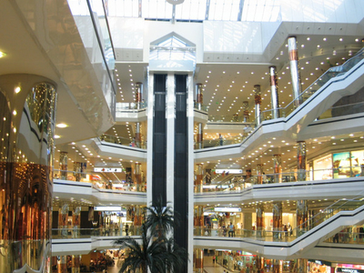 Interior Of Cevahir Shopping Mall