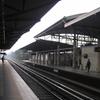 A Platform View Of Cheras Station