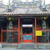 Chin S Temple In Taipei