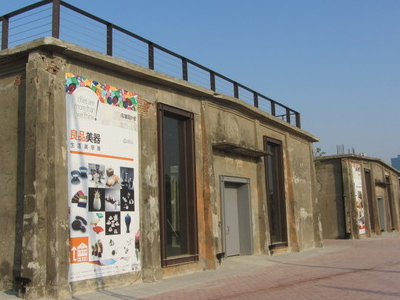 Dayi  Warehouses  2 C  Pier   2  Art  Center  2 C  Yancheng  District  2 C  Kaohsiung  City  2 C  Taiwan